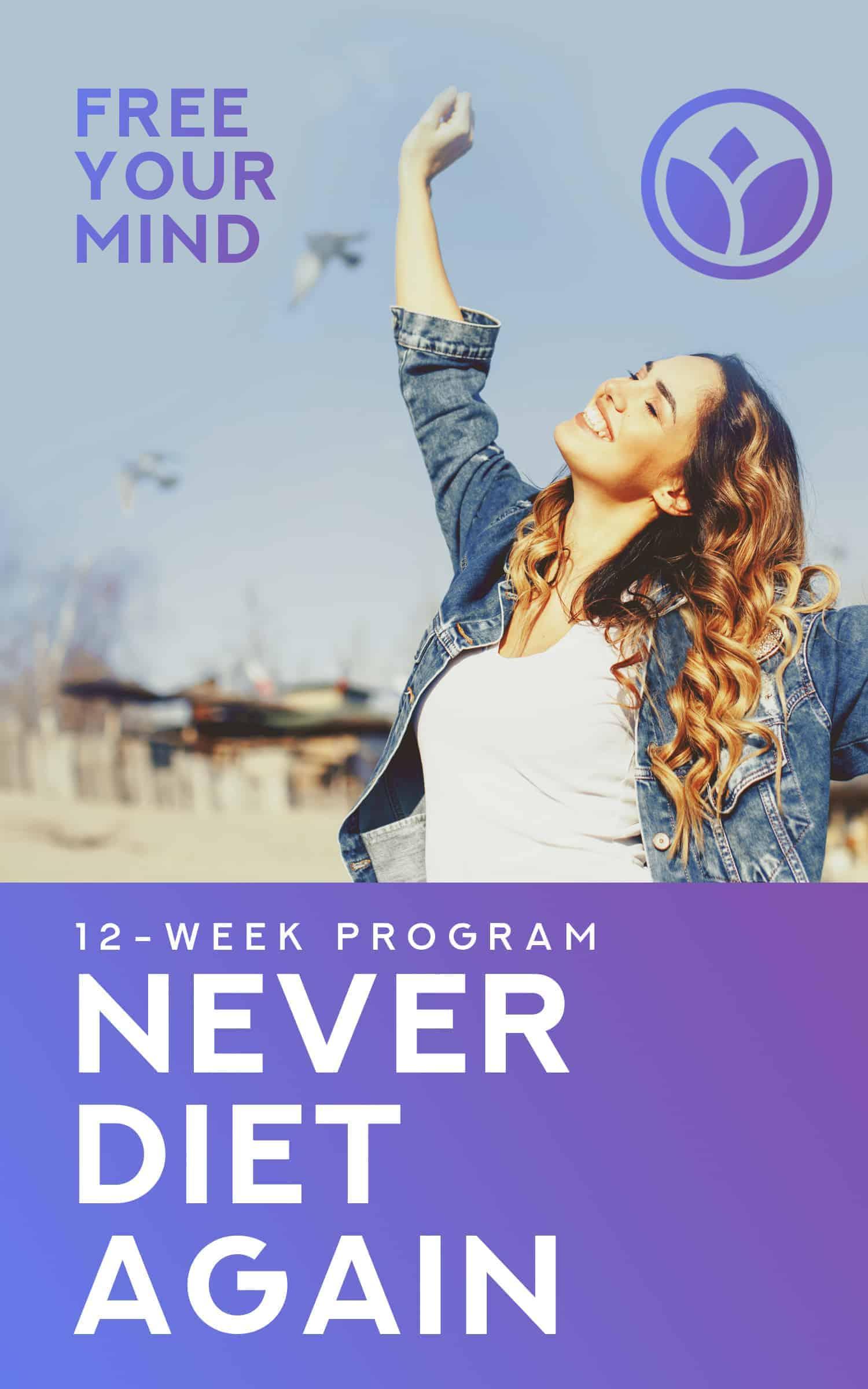 NDA Program cover